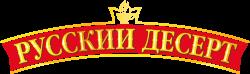 Русский десерт Logo